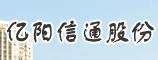 亿阳信通股份有限公司