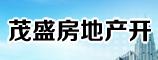 河南茂盛房地产开发有限公司