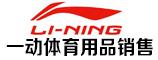 郑州一动体育用品销售有限公司