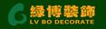 河南绿博装饰工程有限公司