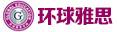 北京环球雅思培训学校南阳分校