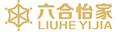 河南六合怡家实业有限公司
