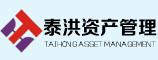 河南泰洪资产管理有限公司