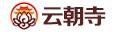 南阳云朝寺实业有限公司