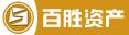 河南百胜资产管理有限公司