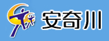 郑州安奇川医药科技有限公司