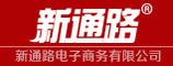 郑州新通路商贸有限公司