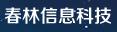 郑州市春林信息科技有限公司