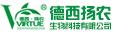 河南德西扬农生物科技有限公司