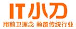 郑州小刀计算机科技有限公司