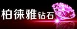 河南柏徕雅工艺品有限公司