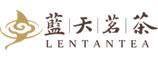 河南蓝天生态茶业有限公司