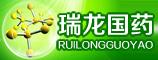 郑州瑞龙国药医药有限公司道和品牌营销部