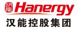 汉能华宇新能源投资发展有限公司
