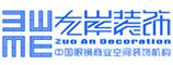 郑州左岸装饰设计有限公司