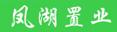 新乡市凤湖置业有限公司