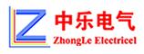 河南省中乐电气设备有限公司