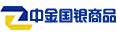 北京中金国银商品经营有限公司河南分公司