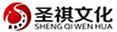 河南圣祺文化传播有限公司
