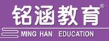 郑州铭涵教育科技有限公司