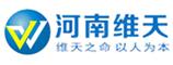 河南维天电子技术有限公司