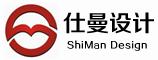 郑州市仕曼设计有限公司