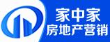 河南家中家房地产营销策划有限公司