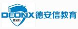 郑州德安信教育科技咨询有限公司