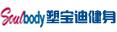 郑州塑宝迪健身文化有限责任公司