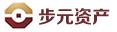 上海步元资产管理有限公司