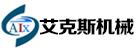 郑州艾克斯机械设备有限公司