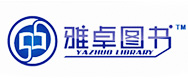 济南雅卓广告传媒有限公司