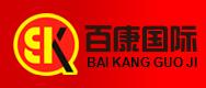 北京百康国际产业集团郑州分公司