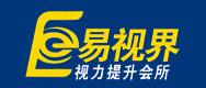 香港易视界品牌运营机构