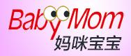 郑州妈咪宝宝母婴服务有限公司