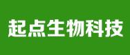 郑州起点生物科技有限公司