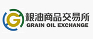 天津粮油商品交易所