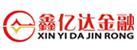 河南鑫亿达金融服务有限公司
