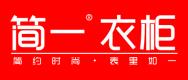 深圳简一家居制品有限公司郑州分公司