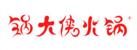 锅大侠餐饮管理有限公司