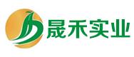 郑州晟禾实业有限公司