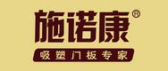 河南施诺康实业有限公司