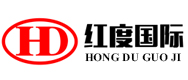 河南红度企业管理咨询有限公司