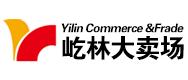 河南屹林商贸有限公司