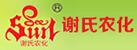 郑州谢氏农化有限公司