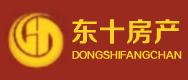 郑州东十房产营销策划有限公司