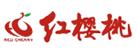 郑州红樱桃彩印设计有限公司