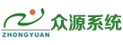 河南众源系统工程有限公司