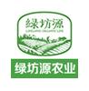 河南绿坊源农业科技有限公司