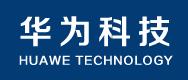 河南华为科技有限公司
